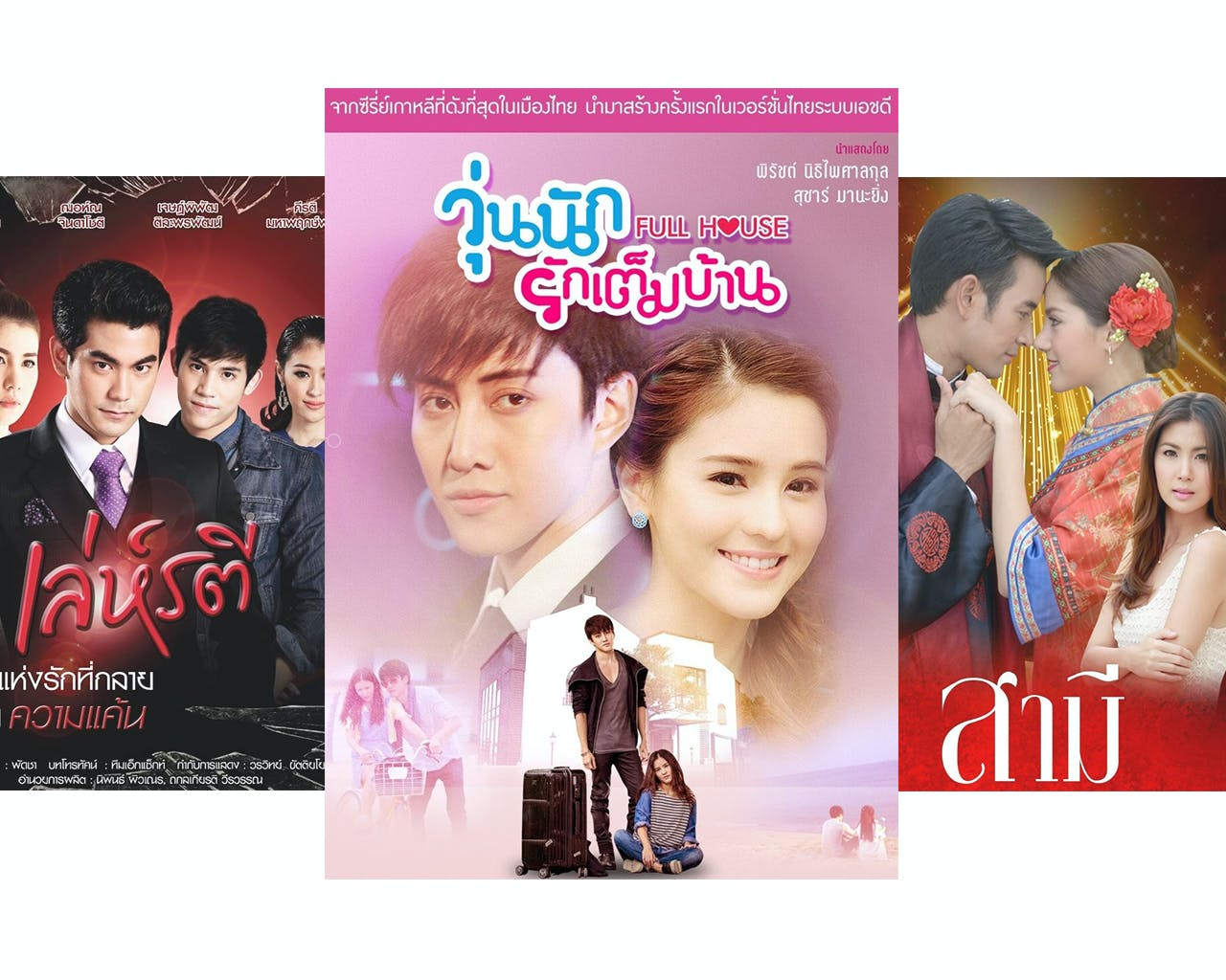Give Thai Dramas A Try! 7 Series About Marriage And Relationships To Add To Your Watch List